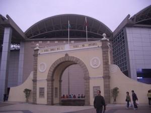 Arco das portas do cerco